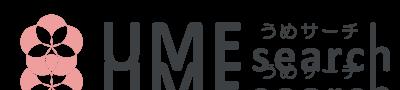 UMEsearch(うめサーチ)